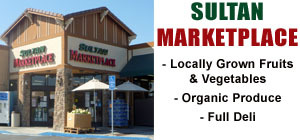 W300_sultan_marketplace_banner_ad