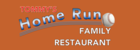 food - Tommy's Homerun Family Restaurant - Kenosha, WI