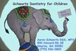 Schwartz Dentistry for Children PC - Smyrna, GA