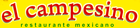 Normal_el_campesino_mexican_restaurant
