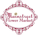 Mainstreet Flower Market - Parker, CO