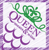 Queen Meats & Wine, LLC - Prattville, Alabama