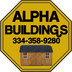 Alpha Buildings - Prattville, Alabama