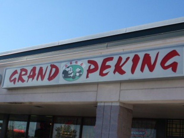Grand Peking Chinese Food Restaurant In Federal Way Wa