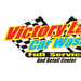 Thumb_victory_lane_new_logo
