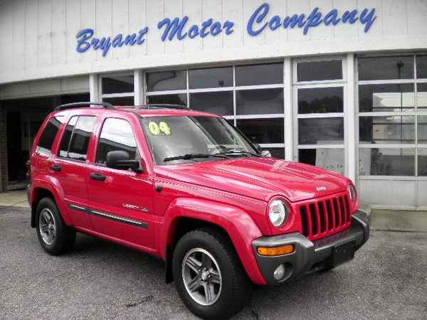 Bryant motor company in wilson nc relylocal for Bryant motors used cars