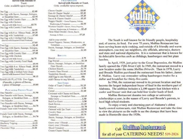 Mullins Restaurant Huntsville Al Menu