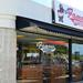 Thumb_hot-dog-restaurants-montgomery-al