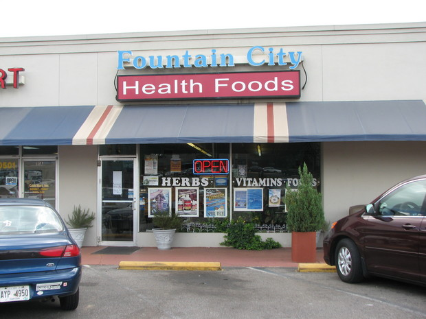 fountain city health foods prattville, al store front